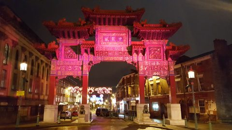 Chinese Arch, Liverpool, United Kingdom
